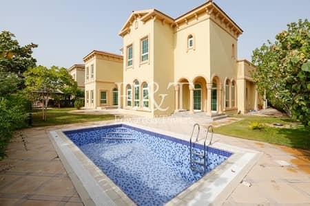 فیلا 5 غرف نوم للبيع في جزر جميرا، دبي - Open To Offers   Lake View   5 BR Master   JI
