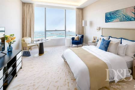 Studio for Rent in Palm Jumeirah, Dubai - Ready in October | Furnished | Studio