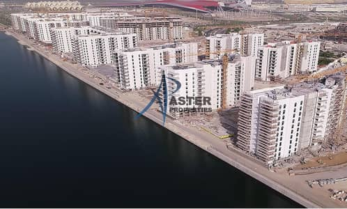 1 Bedroom Apartment for Sale in Yas Island, Abu Dhabi - Perfect Investment |Nice View | Premium Location