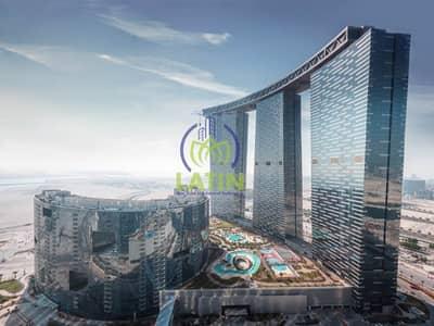 شقة 1 غرفة نوم للايجار في جزيرة الريم، أبوظبي - luxurious Apartment With Multiple Views/Friendly Community