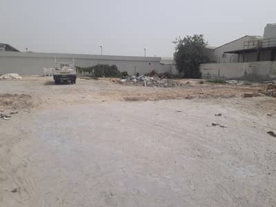 Industrial Land for Rent in Industrial Area, Sharjah - Open Plot with offices &  boundry  in prime location !!