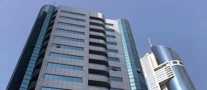 Al Durrah Tower