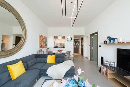 فلیٹ 1 غرفة نوم للبيع في قرية جميرا الدائرية، دبي - Unused