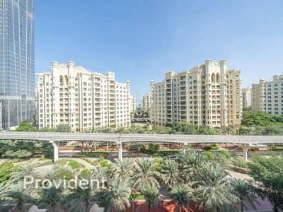 فلیٹ 2 غرفة نوم للبيع في نخلة جميرا، دبي - Vacant on Transfer | Exclusive | Park Facing