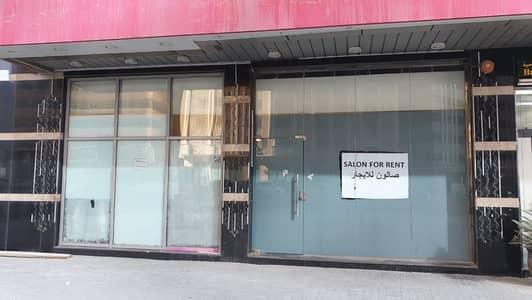 Shop for Rent in Al Khan, Sharjah - Shop For Rent in Al Taawun Sharjah