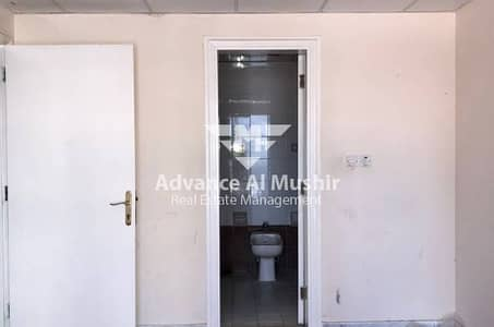 Spacious 2BHK Apartment in Khalidiya near Shinning Tower for 70K!