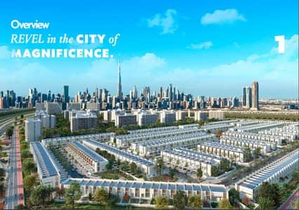 فلیٹ 2 غرفة نوم للبيع في مدينة محمد بن راشد، دبي - خطه دفع سنتين بعد الاستلام في مدينه محمد بن راشد