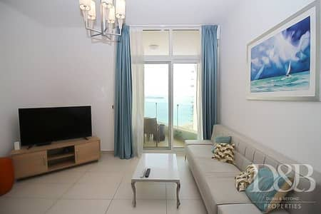 1 Bedroom Apartment for Rent in Palm Jumeirah, Dubai - Sea View | Fully Furnished | Amazing Offer