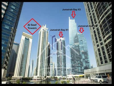 1BR At Jumeira Bay With Panoramic View