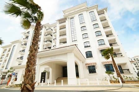 شقة 2 غرفة نوم للايجار في جزيرة ياس، أبوظبي - Upcoming Unit | Type B | Very Spacious| Balcony