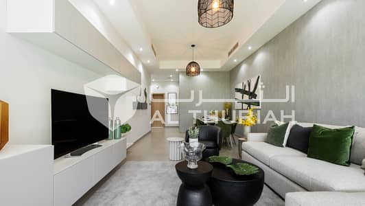 Luxurious 1 Bedroom | Jaw-Dropping  View | Amazing Location