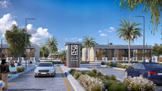 1 Bedroom Townhouse for Sale in Dubailand, Dubai - DISCOUNTED RATE |1 BR TOWN HOUSE NEAR TO ARABIAN RANCHES|1% MONTHLY