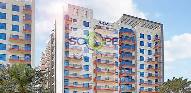 2 Bedroom Apartment for Sale in Al Furjan, Dubai - 2 Bed + Maid Pool View Rented Azizi Iris