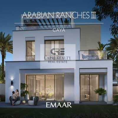 4 Bedroom Villa for Sale in Arabian Ranches 3, Dubai - Independent villa| Single Row| Closed kitchen