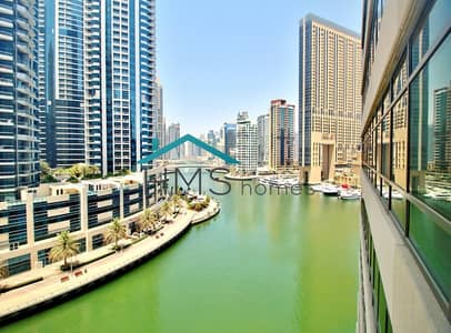 1 Bedroom Apartment for Rent in Dubai Marina, Dubai - 1BR | Study/Play Area | Marina Views | Chiller Free