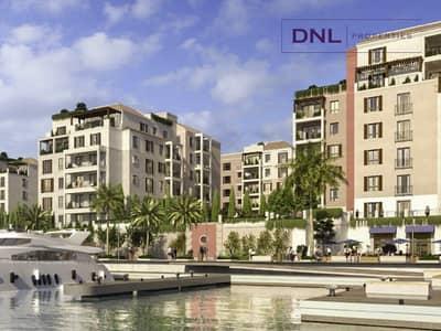 شقة 1 غرفة نوم للبيع في جميرا، دبي - LA SIRENE | New Launch | Mediterranean Living