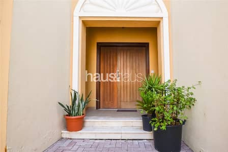 1 Bedroom Townhouse for Rent in Jumeirah Village Triangle (JVT), Dubai - New Listing   1 BDR   Townhouse   Quiet Location