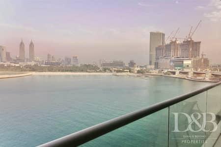 شقة 1 غرفة نوم للايجار في نخلة جميرا، دبي - 1 Bedroom | Full Sea Views | Furnished