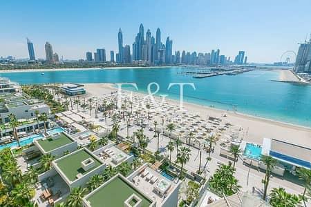 بنتهاوس 3 غرف نوم للبيع في نخلة جميرا، دبي - Exclusive Listing: High Floor Penthouse with Pool