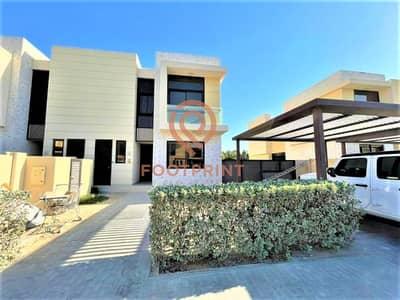 تاون هاوس 4 غرف نوم للبيع في داماك هيلز (أكويا من داماك)، دبي - Type TH-L-A | Ready 4 Bedroom+Maid In The Golf Course Living