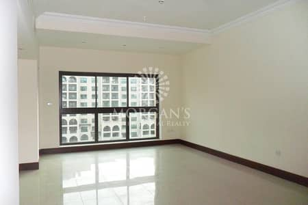 1 Bedroom Apartment for Sale in Palm Jumeirah, Dubai - Good Investment | Prime Location | Spacious 2 BR
