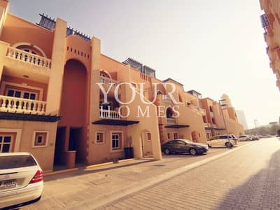 4 Bedroom Townhouse for Rent in Jumeirah Village Circle (JVC), Dubai - MK | | 4BR+M