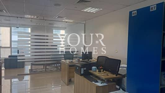 مکتب  للايجار في واحة دبي للسيليكون، دبي - Affordable Ready to Move-In Fitted Office for Rent in DSO