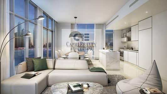فلیٹ 2 غرفة نوم للبيع في دبي هاربور، دبي - 7 yrs payment plan|Beach access|Sea and Marina View| EMAAR