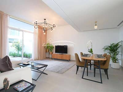 3 Bedroom Townhouse for Sale in Mudon, Dubai - 3BR Middle unit Arabella in the best location