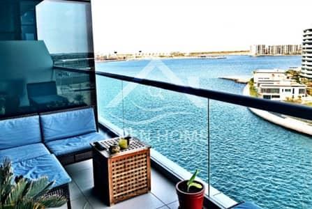 شقة 2 غرفة نوم للبيع في شاطئ الراحة، أبوظبي - Stunning 2 Bedroom with  Partial Seaview
