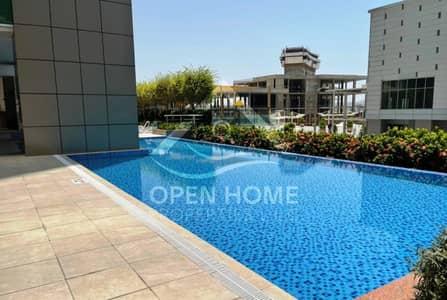 شقة 4 غرف نوم للبيع في جزيرة الريم، أبوظبي - HOT DEAL | Amazing Unit l Huge living Room l 4BR+1