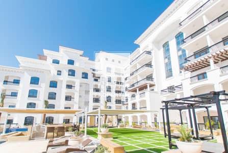 فلیٹ 3 غرف نوم للايجار في جزيرة ياس، أبوظبي - Vacant Now | Biggest Layout Apartment with Balcony