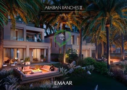 4 Bedroom Villa for Sale in Arabian Ranches 3, Dubai - Type A | contemporary | Modern Living