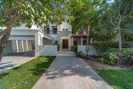 4 Bedroom Villa for Sale in Mohammed Bin Rashid City, Dubai - New To Market | Liquid Asset | MED | Rented
