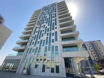 شقة 1 غرفة نوم للايجار في شاطئ الراحة، أبوظبي - No Commission   Quality layout & spacious