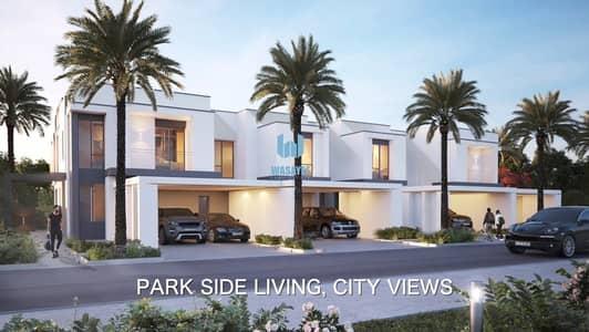 4 Bedroom Villa for Sale in Dubai Hills Estate, Dubai - EXCLUSIVE OFFER