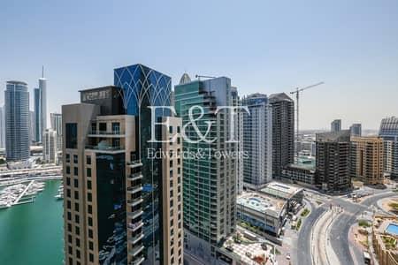 1 Bedroom Flat for Sale in Dubai Marina, Dubai - Exclusive: Corner 1+Study with Sea and Marina View