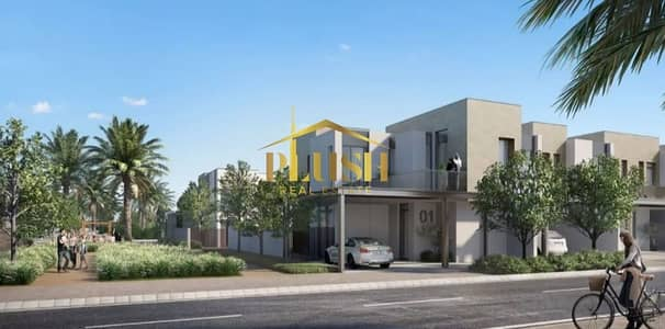 3 Bedroom Townhouse for Sale in Arabian Ranches 3, Dubai - Modern Style |  Premium Quality  | Coming Soon