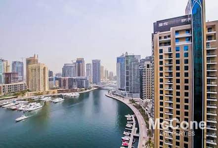 فلیٹ 1 غرفة نوم للايجار في دبي مارينا، دبي - Stunning Marina Views   Furnished   High Floor