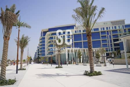 1 Bedroom Flat for Sale in Saadiyat Island, Abu Dhabi - Invest In This Unit w/ Direct Access To The Beach