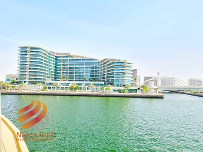 شقة 2 غرفة نوم للايجار في شاطئ الراحة، أبوظبي - Astonishing 2BR Apartment at Al Raha Beach