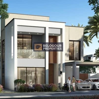 4 Bedroom Villa for Sale in Arabian Ranches 3, Dubai - NEW COMMUNITY / PREMIUM LIFE STYLE / STANDALONE VILLA