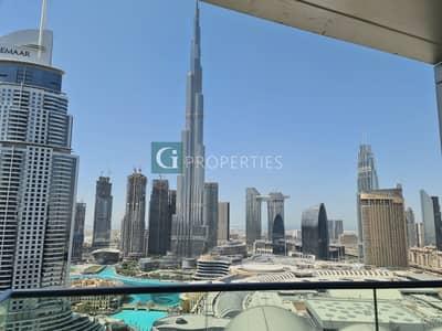Burj Khalifa View | Vacant | 2 Bed | Luxury