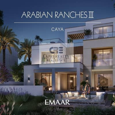 3 Bedroom Villa for Sale in Arabian Ranches 3, Dubai - Pay till 2026| 25mins Downtown| Roof top Garden