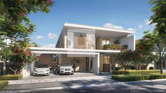 6 Bedroom Villa for Sale in Tilal Al Ghaf, Dubai - Stand Alone Villa|| 6 Bedroom || Harmony