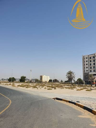Plot for Sale in Muwaileh, Sharjah - FOR SALE A COMMERCIAL LAND IN MUWEILAH AREA