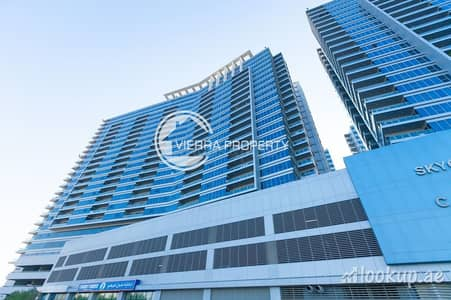2 Bedroom Flat for Rent in Dubai Residence Complex, Dubai - Corner unit | Pool view | 3D view | Well maintained