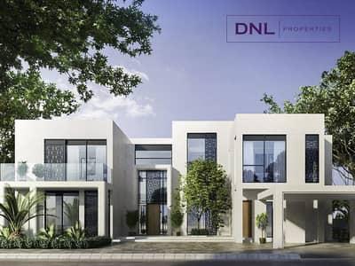 فیلا 6 غرف نوم للبيع في دبي هيلز استيت، دبي - EXCLUSIVE UNITS - LAMBORGHINI | Launching Soon