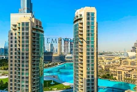 شقة 2 غرفة نوم للايجار في وسط مدينة دبي، دبي - Part Burj Khalifa View   Chiller Free