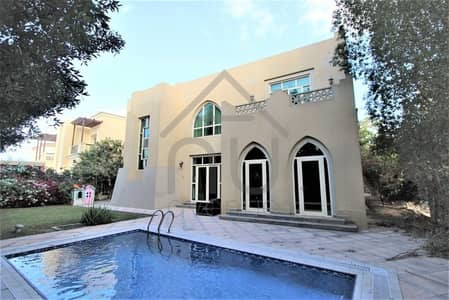 فیلا 4 غرف نوم للبيع في جزر جميرا، دبي - Exclusive Private Garden Hall   Extended   VOT